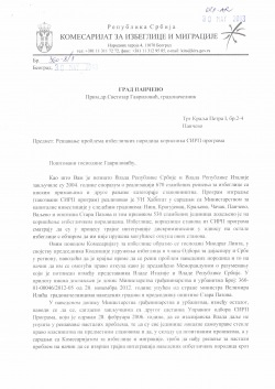 Писмо комесара Цуцића градоначелнику Панчева – стр.1